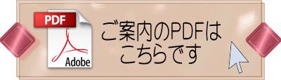 pointpdf_01